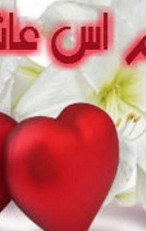 اس ام اس های جدید عاشقانه و رمانتیک سری اول